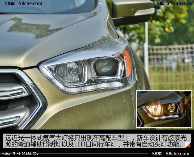 福特翼虎车身尺寸多大福特翼虎河北哪里价格最低高清图片