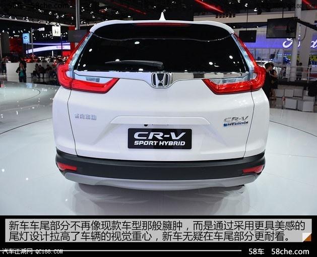 本田CRV混动车型什么时间上市CRV混动怎么样