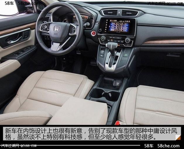 本田CRV混动车型什么时间上市CRV混动怎么样高清图片