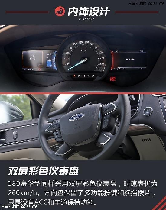 :北京隆鑫泰达汽车销售有限公-福特金牛座和丰田凯美瑞哪个更好百图片