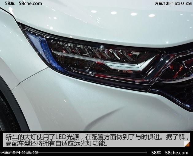 本田CRV混动车型上市时间本田CRV降价4万元现车充足高清图片