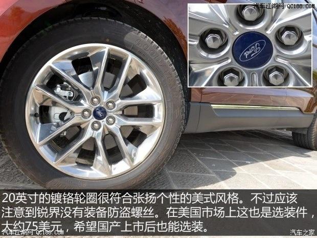 福特锐界的质量怎么样 福特的发动机是不是很耗油高清图片