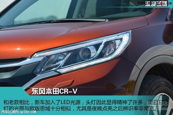 crv2017款什么时候上市本田crv会出油电混动版吗高清图片