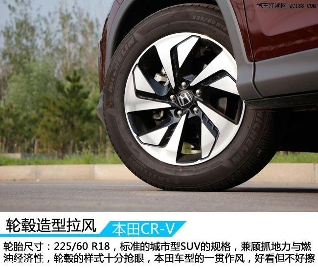 本田CRV最低多少钱本田CRv混动车型什么时间上市高清图片