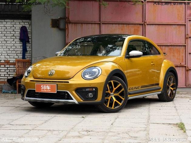 17款大众甲壳虫最新优惠万元 优惠销售全国现车充足高清图片