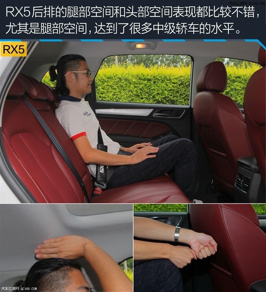 是什么原因让马云也想买几辆荣威rx5 配置图片详解高清图片