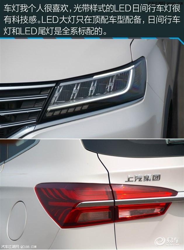 荣威RX5北京最低报价是多少高清图片