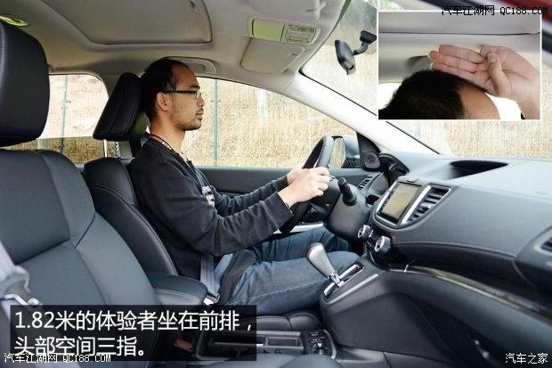 本田CRV混动车型定价多少钱本田CRV质量怎么样