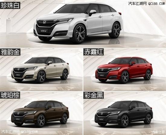 ur-v现在直降5万元【本田urv和冠道车型最低报价多少钱图片