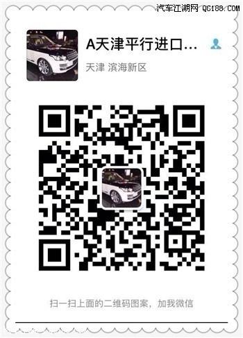 2017款保时捷卡宴3.6L天津港现车最新行情报价