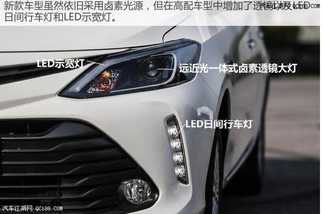 丰田威驰价格全国最低 价格 现车全系最低优惠促销图片