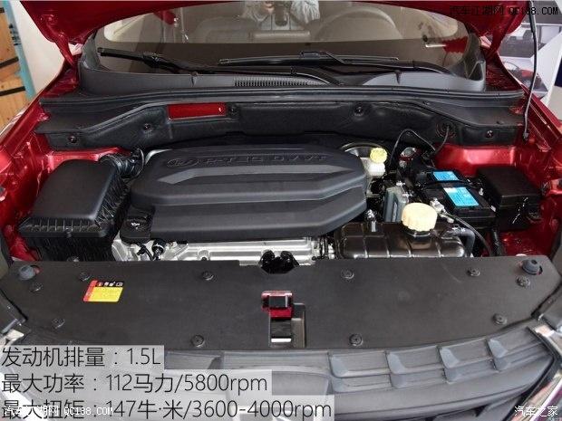 宝骏全新上市510最新报价及配置宝骏车质量过硬吗图片
