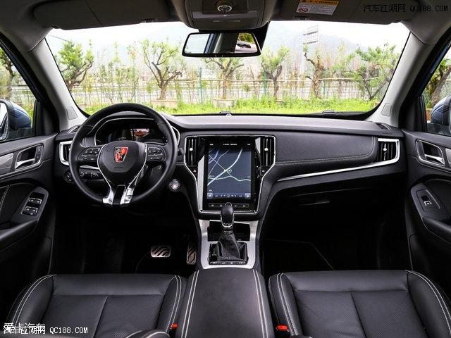 北京荣威RX5真实报价 最低优惠在哪 现车充足颜色齐全高清图片
