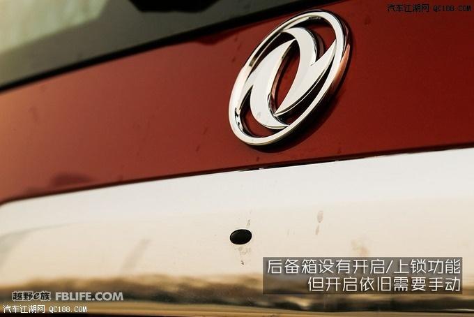 东风风度MX616款配置怎么样 16款风度MX6销量怎么样高清图片