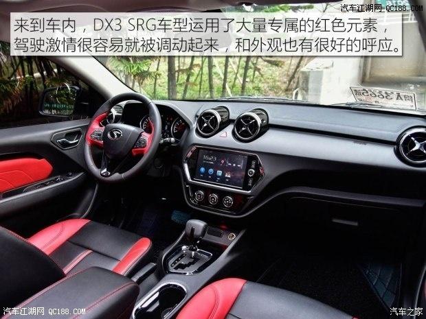 东南dx3耗油量高吗东南dx3发动机动力测试如何高清图片