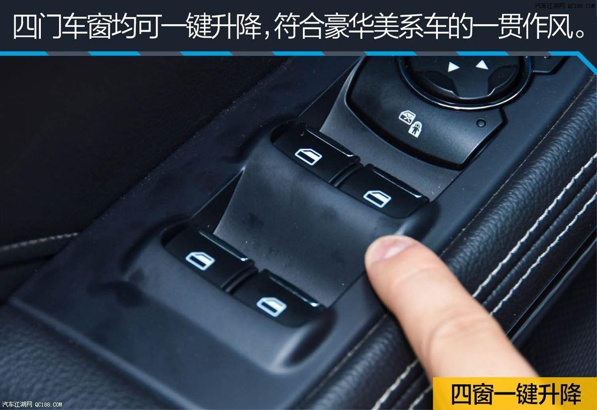 :北京隆鑫泰达汽车销售有限公司-福特金牛座和本田雅阁动力上哪个图片