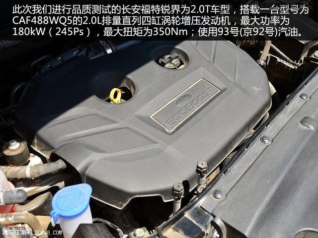 福特锐界几个气缸锐界变速箱几速的锐界全国销量怎么样