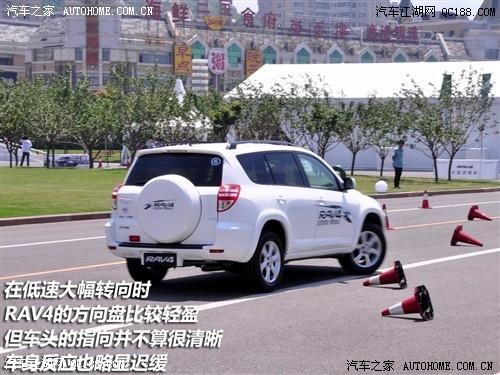 丰田RAV4黑龙江销量怎么样丰田RAV4稳定性能怎么样