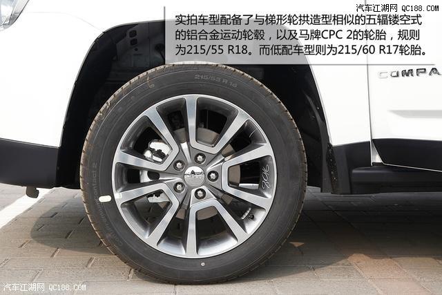 进口吉普指南者优惠现车特价最低11.19万四驱12.59万高清图片