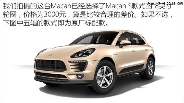 Macan最新报价Macan加装改装Macan最高能优惠多少