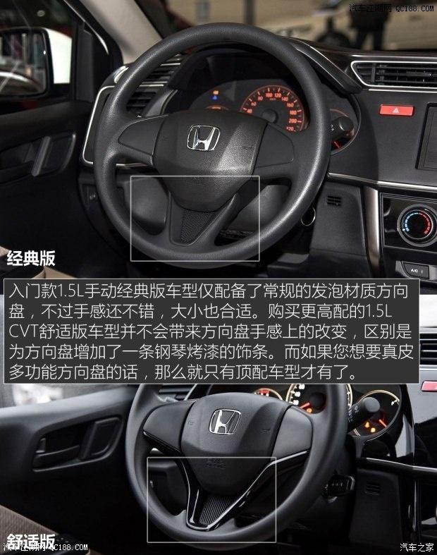 汽车油耗网哥瑞>本田哥瑞江湖哥瑞的优缺点哥瑞百公里销量是荣威rx5广元图片