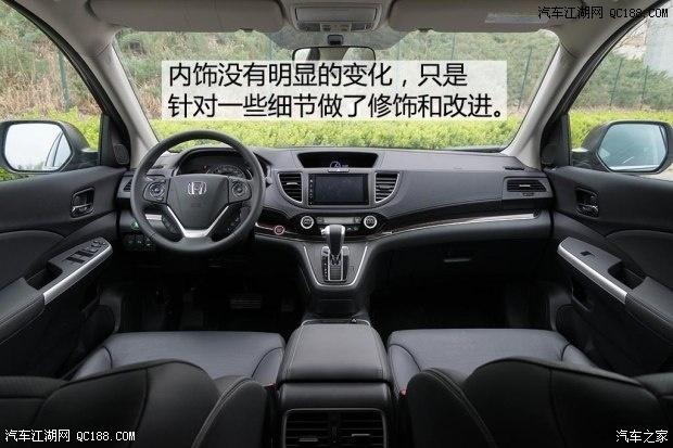 17款本田CRV什么报价新款本田CRV混动版多少钱高清图片