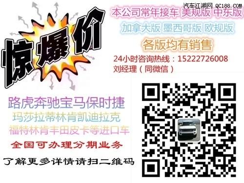 2017款路虎揽胜行政创世短轴版 全地形越野