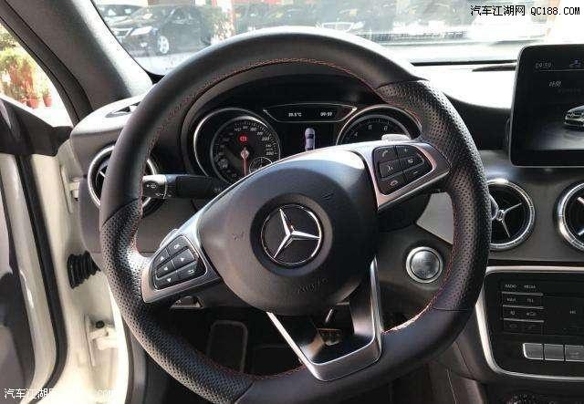 奔驰cla220最新报价 cla220最低报价 cla220优惠促销