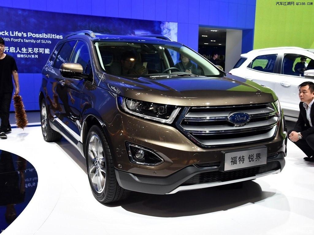 福特锐界2017款大量现车到店北京现车促销优惠8万元高清图片