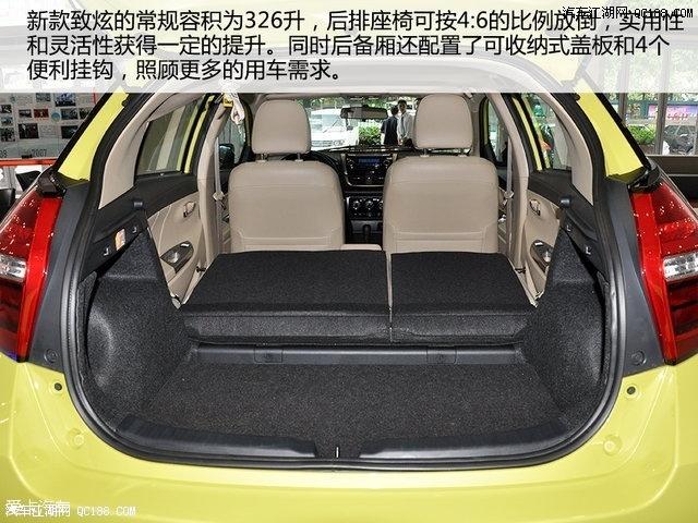 丰田致炫无钥匙启动是那个配置丰田致炫全系车型售全国高清图片