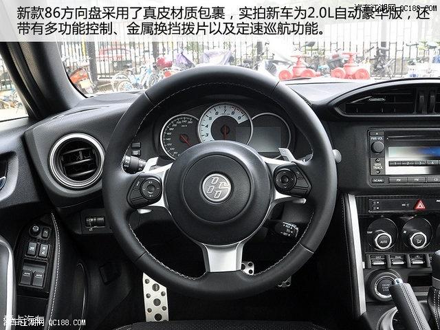 全新2.0L丰田86北京最新政策全新优惠 欲购从速