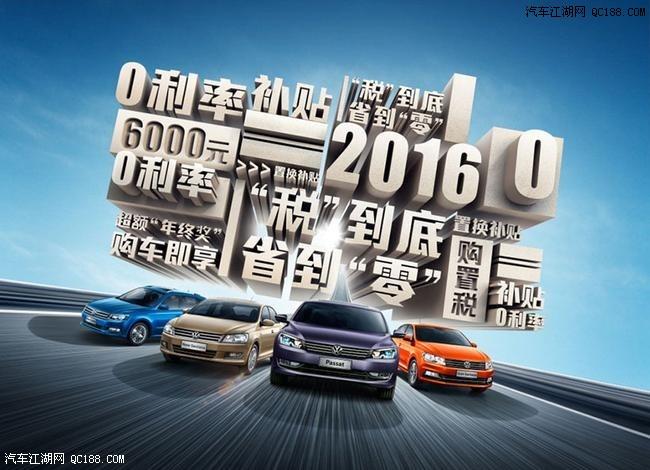 大众降价车型_上海大众suv途观现车6.18降价促销最低价格售全国