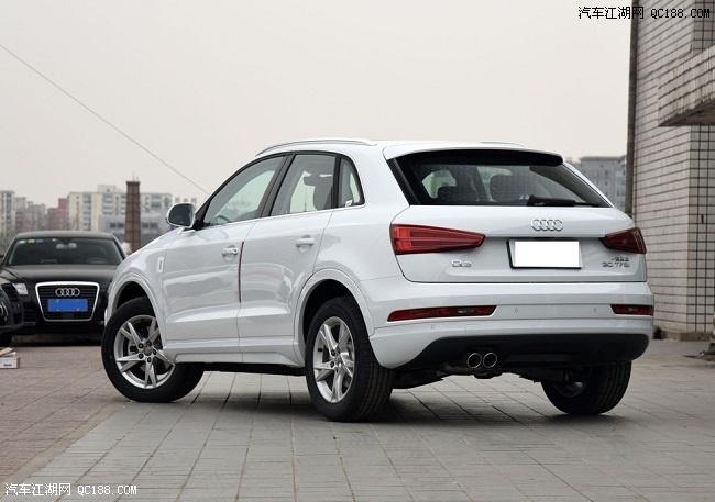 奥迪Q3最新报价奥迪Q3裸车价出售优惠现金8万