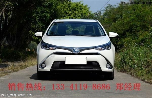 丰田雷凌1.8L与1.2T的买那个好丰田雷凌离地间隙有多高
