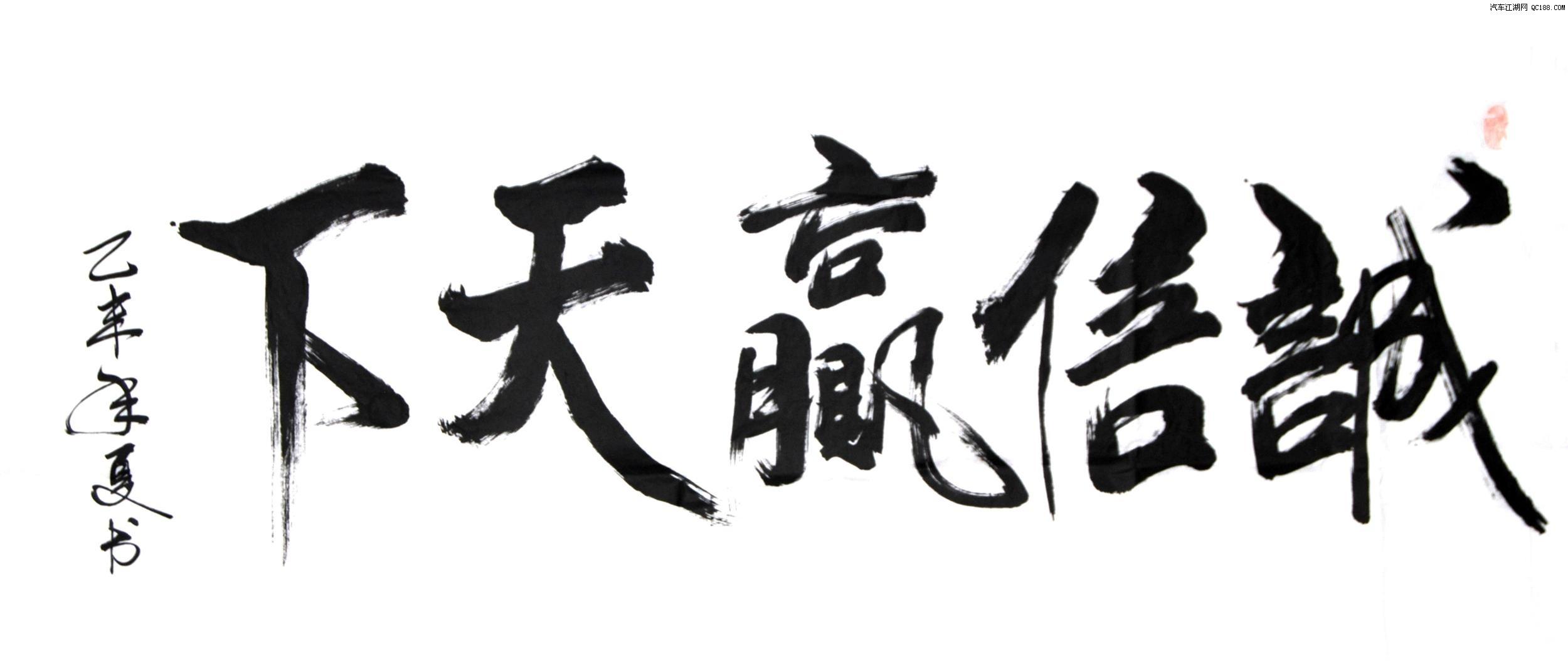 2017款宝马i8加版现车参数马力介绍天津港口最低价