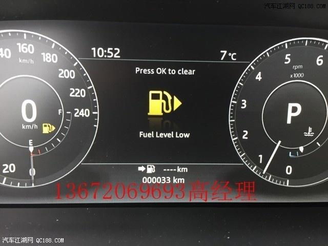 17款欧版路虎揽胜运动版现车特价来袭可分期