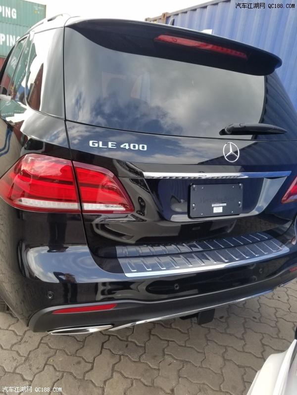 17款美规奔驰GLE400中东版最低报价奔驰GLE400加版报价
