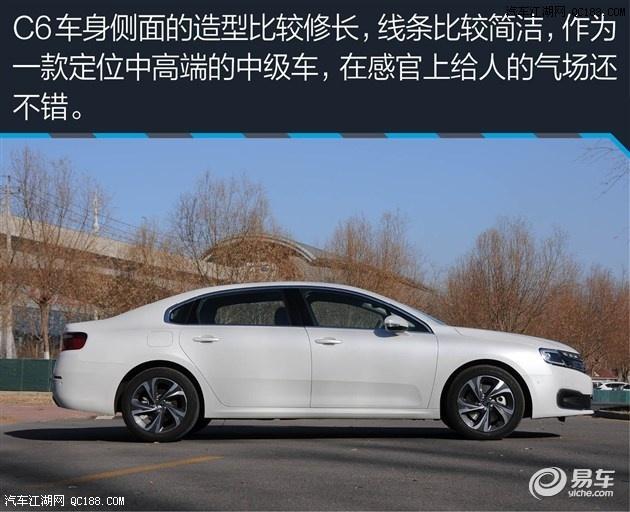活动期间现车现提现金最高优惠3.5万当天提车赠送万装饰 第一、本店在售所有车型均为正规全新商品车,可享受全国联保三包政策。且可以在全国任何一家厂家授权的正规4S店免费首保以及售后的维修保养。 第二、因北京限购、限行政策本公司现面向全面发展外地市场,针对外地朋友来京购车本公司可报销路费,(凭有效票据)生产日期不超过三个月。 第三、购车当天本公司可出具所有车辆手续(正规发票、合格证、一次性证书、保养手册、三包凭证、首保卡、全国维修保养通讯录等 赠送原厂装饰:1.