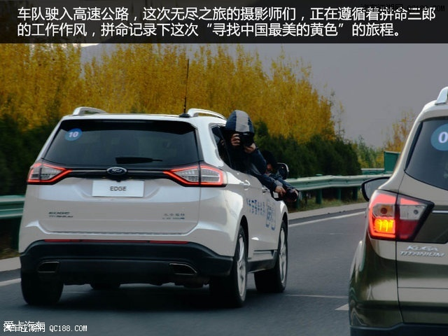 福特翼虎与大众途观哪个车卖的人多翼虎销量怎么样高清图片