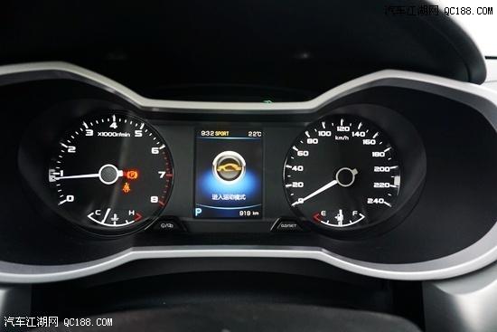 吉利帝豪GL发动机怎样帝豪GL1.3T动力怎么样耗油量如何高清图片