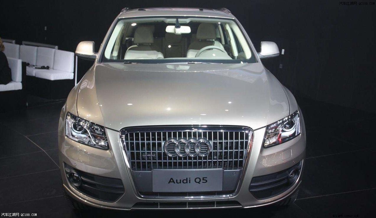17款奥迪q5报价及图片配置北京最低价格售全国_汽车