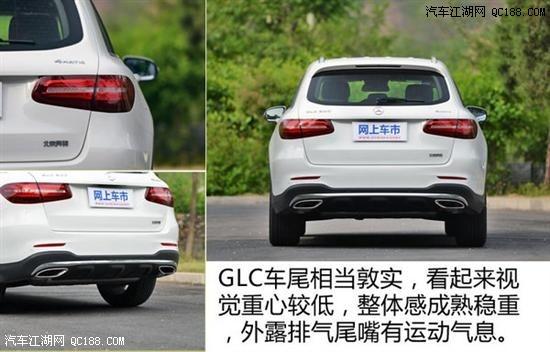 奔驰GLC300有什么优缺点性能怎们样现车售全国