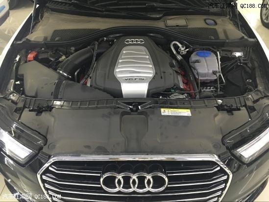 一汽大众奥迪A6l优惠降价奥迪A6L落地最低价低价促销