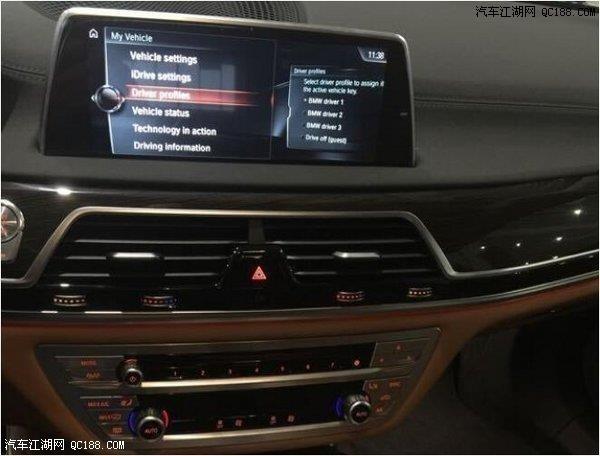 内饰方面,宝马730车内空间比较充足,乘坐宽敞舒适;动力系统不错,悬挂