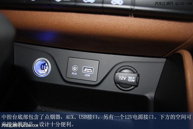 现代途胜1.6t这车好吗途胜1.6t发动机怎么样-现代全新途胜四驱旗舰型高清图片