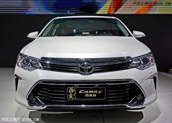 2017款丰田凯美瑞最低优惠多少钱 全国最低优惠8万