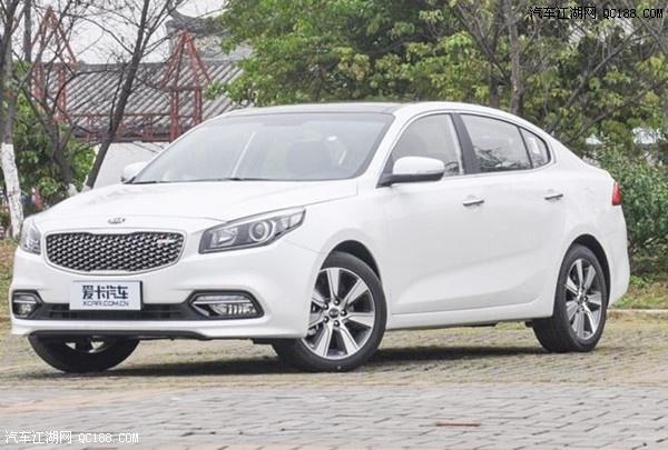 东风悦达起亚K4在十月一期间购车能降价6.5万元销售