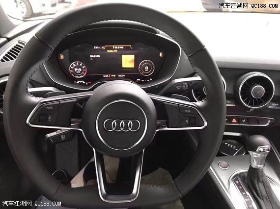 新款2017款奥迪TT全国最低价多少钱天津港最低价多少钱