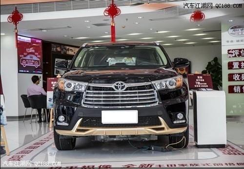 2017款丰田汉兰达2.0最低优惠多少钱 全国最低报价