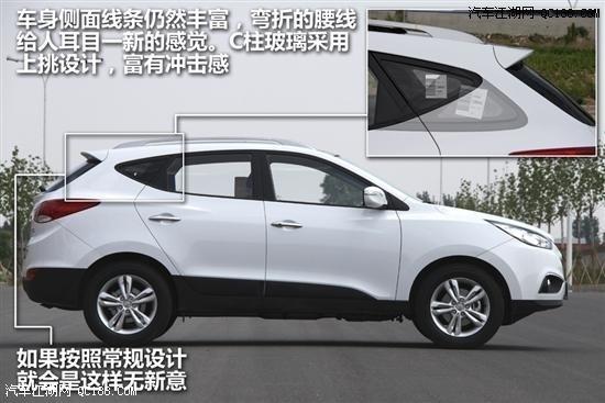 北京现代ix35最实用的家用SUV 居家旅行好典范